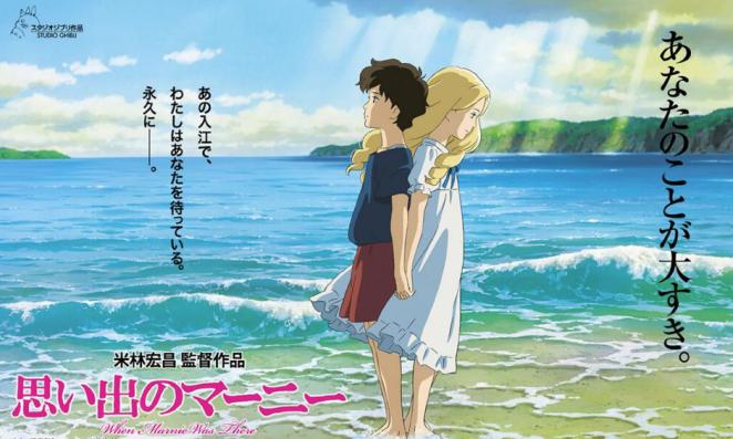 When Marnie Was There (2014) ©Studio Ghibli